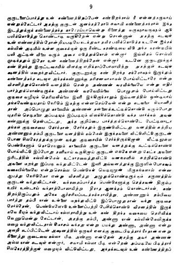 Tamil sex stories in tamil scribd
