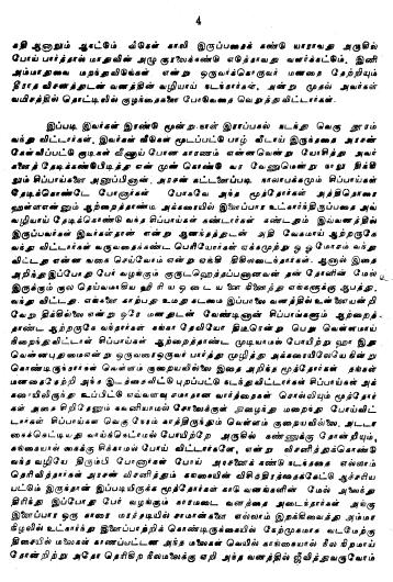 Tamil Story In Tamil Language Pdf