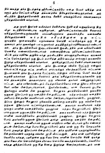 Tamil Sex Stories In Scribd