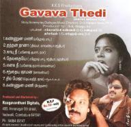 Gavava Thedi1