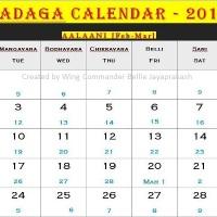 Badaga Calendar