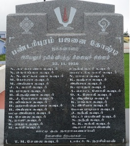 Ariyalur