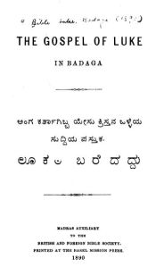 L in Badaga2